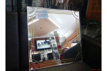 Зеркало «Классика» 500-500 мм.