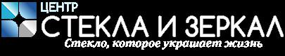 "Интернет магазин ""Центр стекла и зеркал"""